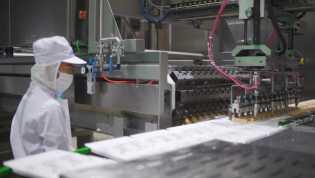 Pabrik Aice Group Buktikan Komitmen Inovasi dan Produk Berkualitas Tinggi