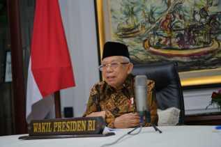 Wakil Presiden Dukung Bank Riau Kepri Jadi BUS